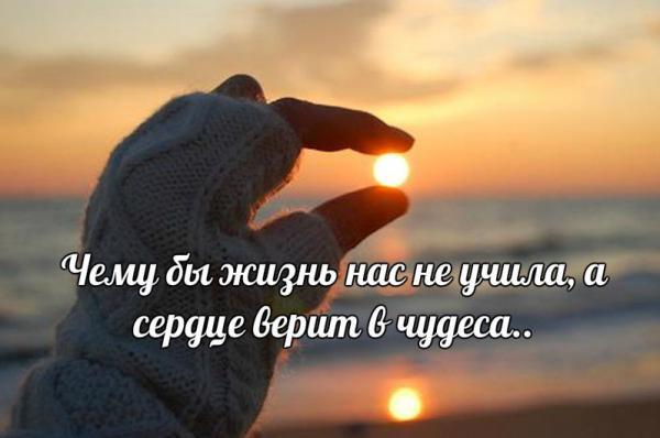 что за жизнь без любви там меняют