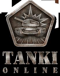 Скачать танки онлайн tankionline крисы